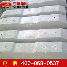 电容轨枕应用范围电容轨枕技术参数电容轨枕价格图片