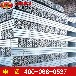 E19槽幫鋼,E19槽幫鋼價格優惠中,槽幫鋼參數,E19槽幫鋼
