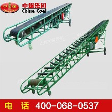 DY型移動式皮帶輸送機技術要求移動式皮帶輸送機品牌供應圖片