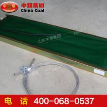 GVD1200撕裂傳感器GVD1200撕裂傳感器技術應用撕裂傳感器圖片