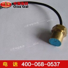 GUH10位置傳感器礦用位置傳感器操作安全可靠圖片