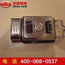 GLH200硫化氫傳感器GLH200硫化氫傳感器型號特點圖片