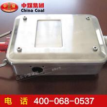 煤礦用瓦斯傳感器煤礦用瓦斯傳感器技術型號瓦斯傳感器報價圖片