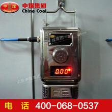 紅外管道瓦斯傳感器紅外管道瓦斯傳感器功能特點圖片
