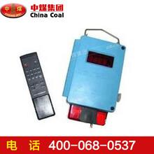 KGJ16B型瓦斯傳感器KGJ16B型瓦斯傳感器規格參數供應瓦斯傳感器圖片