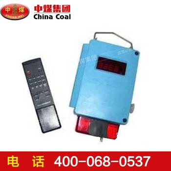 KGJ16型瓦斯傳感器,煤礦用KGJ16型瓦斯傳感器技術特點