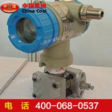 GPD200壓力傳感器GPD200壓力傳感器型號特點壓力傳感器價格圖片