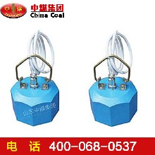 GY15風筒壓力傳感器礦用風筒壓力傳感器型號煤礦用傳感器圖片
