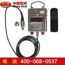 GPD40礦用壓力傳感器GPD40礦用壓力傳感器技術應用圖片