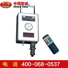 礦用負壓傳感器供應KGY3A型礦用負壓傳感器生產廠家圖片
