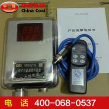 煤礦用溫濕度傳感器煤礦用溫濕度傳感器技術應用圖片