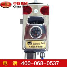 GWSD100/98溫濕度傳感器山東溫濕度傳感器技術規格圖片