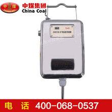 温湿度传感器GWSD100/100温湿度传感器应用矿用温湿度传感器图片