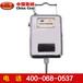 GWSD100/100溫濕度傳感器礦用溫濕度傳感器功能參數
