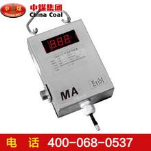 GWD80溫度傳感器GWD80溫度傳感器型號技術溫度傳感器暢銷圖片
