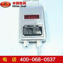 KGW5溫度傳感器KGW5溫度傳感器技術特點礦用傳感器應用圖片