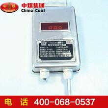 KGW5數字式溫度傳感器數字式溫度傳感器技術特點圖片