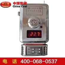 GWP-200溫度傳感器GWP-200溫度傳感器應用溫度傳感器暢銷圖片
