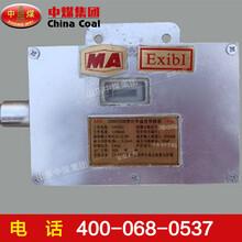 GWH300紅外溫度傳感器紅外溫度傳感器廠家直銷價格優惠圖片