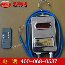 GWSD50/100礦用溫濕度傳感器礦用溫濕度傳感器技術應用圖片