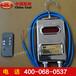 GWSD50/100礦用溫濕度傳感器技術規格山東傳感器價格