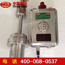 GJH100G管道用紅外甲烷傳感器管道用紅外甲烷傳感器功能技術圖片
