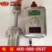 GJH100G管道用红外甲烷传感器生产,GJH100G红外甲烷传感器厂家