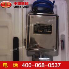 GFW15風速傳感器GFW15風速傳感器功能型號風速傳感器參數圖片