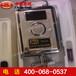 GFW15风速传感器生产,风速传感器价格优惠,风速传感器现货