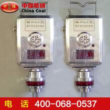 GFY15礦用雙向風速傳感器雙向風速傳感器技術規格圖片