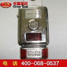 紅外管道瓦斯傳感器紅外管道瓦斯傳感器功能應用價格低圖片