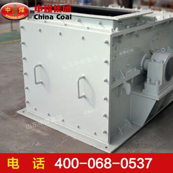 供應PCH1010環錘式破碎機PCH1010環錘式破碎機技術參數