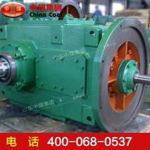 40T刮板机用减速机减速机煤矿用减速机技术特点图片