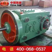 刮板机用减速机规格刮板机用减速机技术型号减速机参数