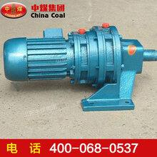摆线针轮减速机产品介绍摆线针轮减速机型号规格减速机供应图片