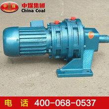 摆线针轮减速机规格摆线针轮减速机技术特点摆线针轮减速机价格图片