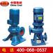 LW立式排污泵LW立式排污泵技术应用立式排污泵功能型号