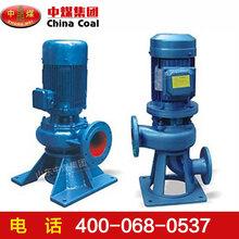 LW立式排污泵使用条件LW立式排污泵适用范围立式排污泵价格图片