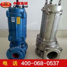 GW型无堵塞潜水排污泵GW型无堵塞潜水排污泵功能供应排污泵厂家图片