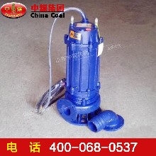 QW潜水排污泵QW潜水排污泵技术要求QW排污泵畅销图片