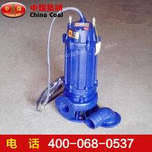 QW潜水排污泵QW潜水排污泵技术条件煤矿用QW潜水排污泵价格图片