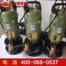 WQX型无堵塞潜水排污泵WQX型无堵塞潜水排污泵技术型号图片