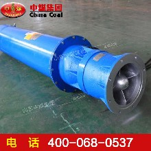 QYK型矿用潜水泵潜水泵供应QYK型矿用潜水泵技术性能图片