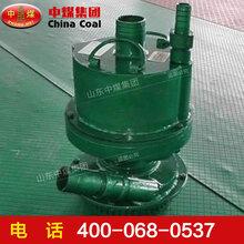 潜水泵BQQ30/70型气动潜水泵价格气动潜水泵规格型号供应图片