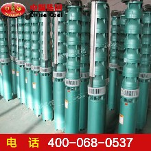 QJ井用潜水电泵QJ井用潜水电泵规格型号图片
