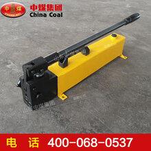 SDB手动油泵矿用手动油泵中煤油泵低价供应SDB手动油泵参数图片