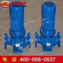 ISG立式管道泵ISG立式管道泵功能型号管道离心泵供应图片