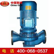 IHGB不锈钢防爆管道泵IHGB不锈钢防爆管道泵适用范围图片