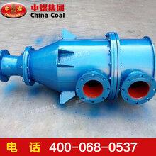 矿用真空泵厂家直销SPB水喷射真空泵技术要求水喷射真空泵价格图片