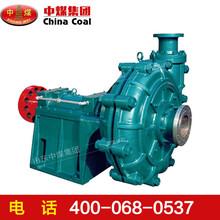礦用渣漿泵供應山東ZL系列渣漿泵技術型號ZL系列渣漿泵價格圖片